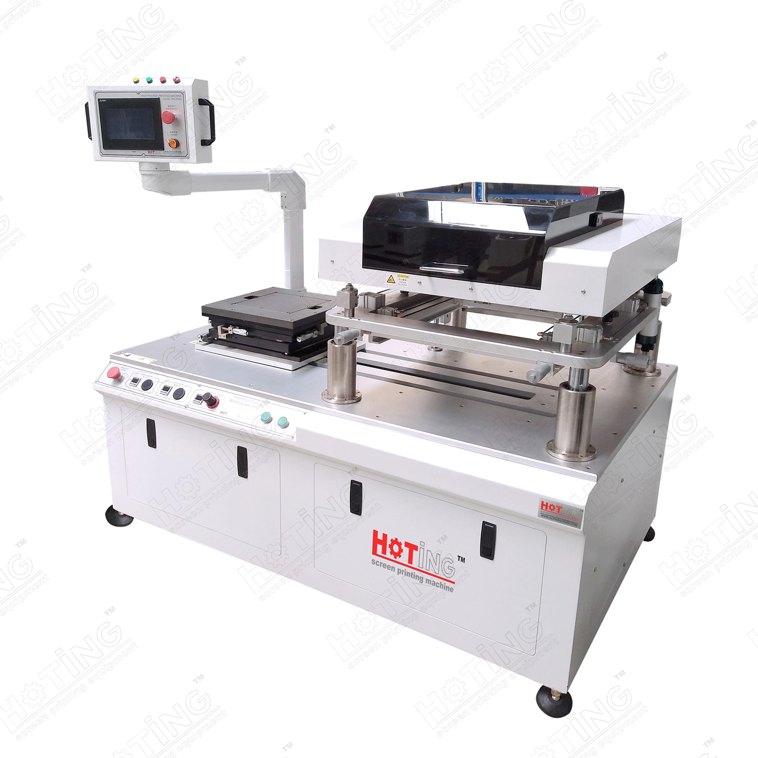 高精密小型厚膜印刷机(左右滑台)